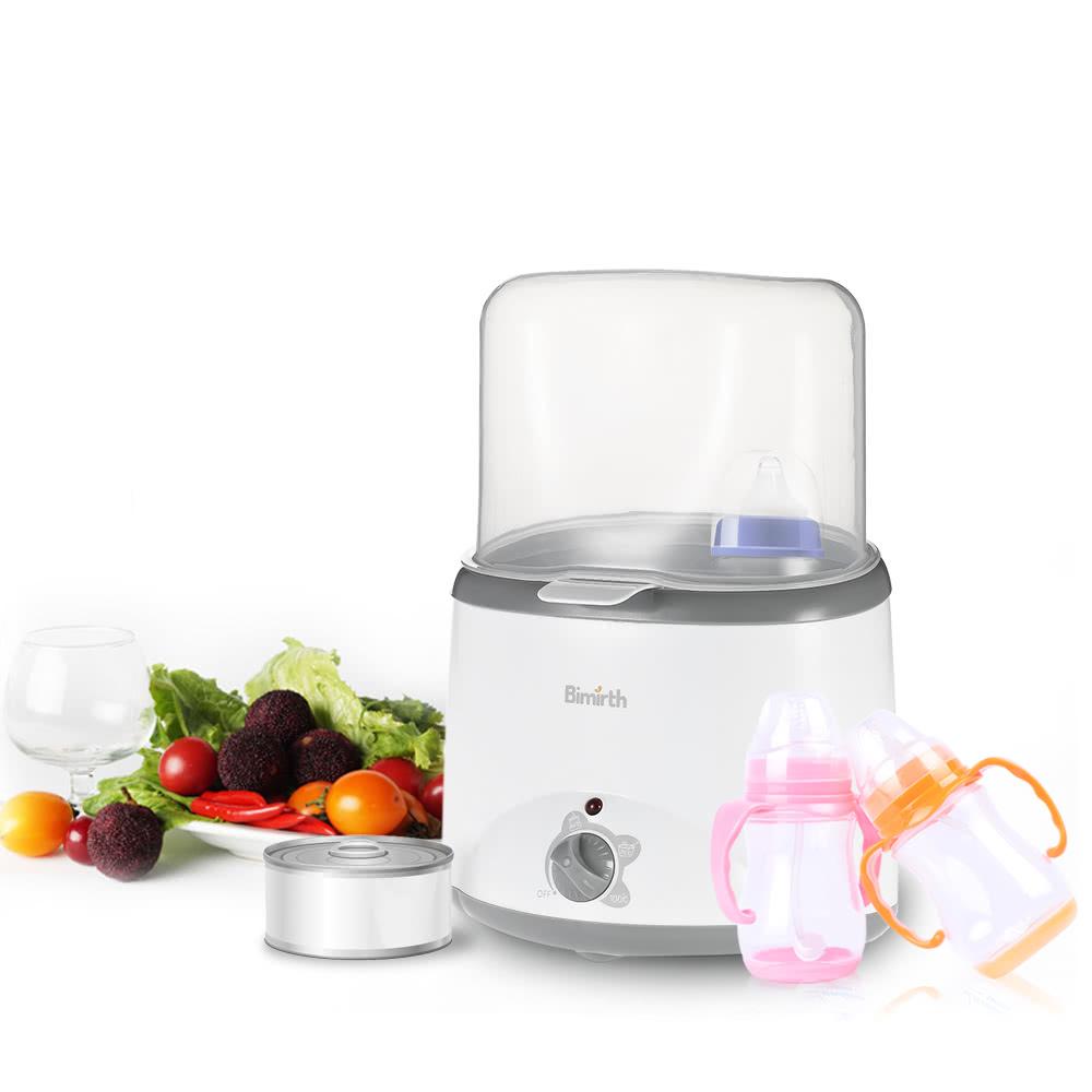 $6 OFF Bimirth Safe BPA-Free Multifunctional Milk Warmer,free shipping $23.99