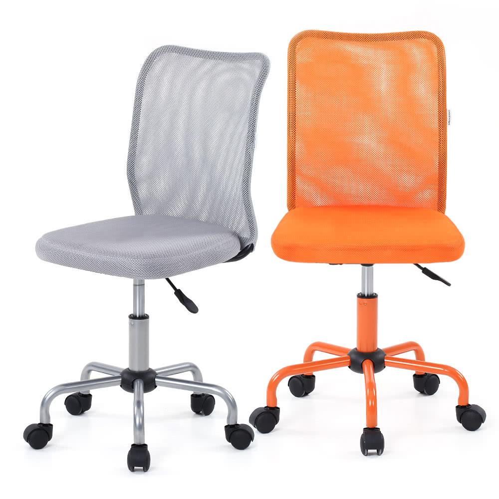 ikayaa fashion ergonomic mesh office executive chair stool adjustable heavy duty computer task chair office furniture