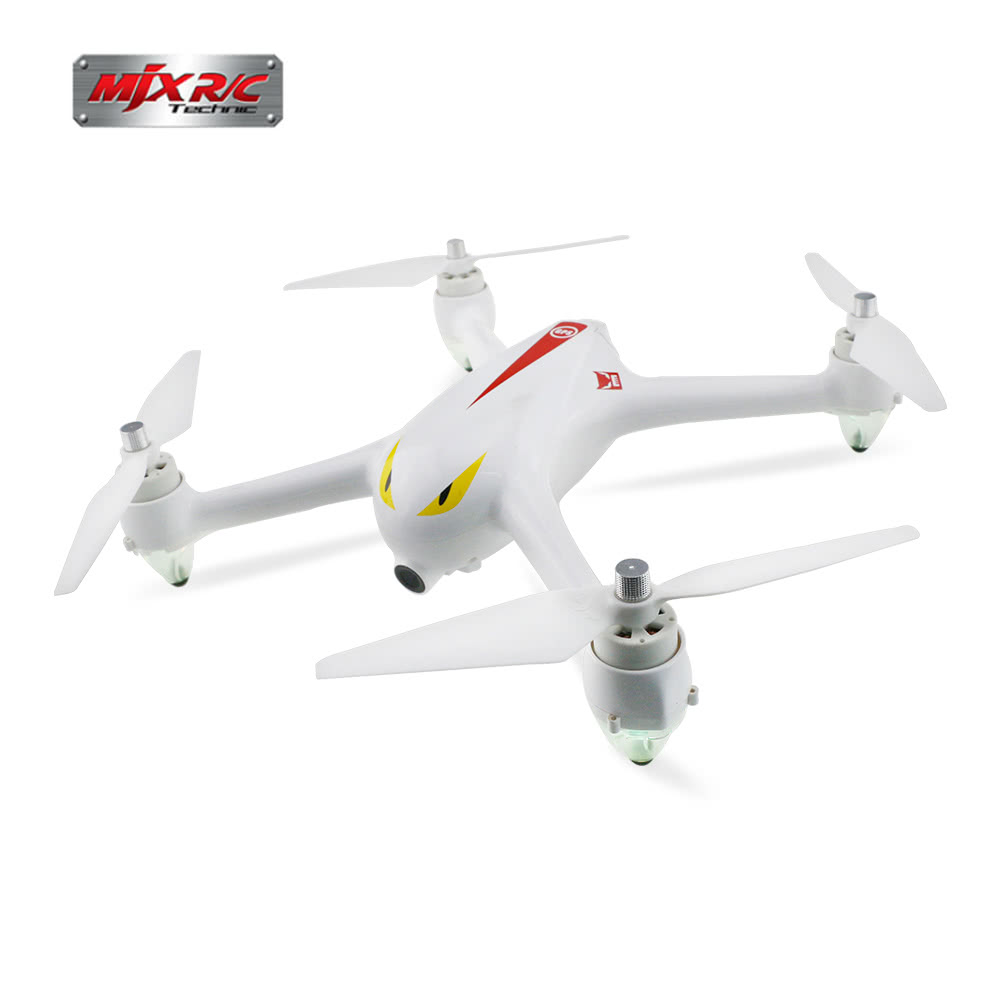 $15 Off MJX Bugs 2 Brushless RC Quadcopter,free shipping $128.99