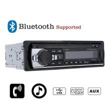 Автомобиля Bluetooth стерео радио приемника аудио плеер в тире FM Aux вход WMA WAV MP3-плеер с SD/USB порт