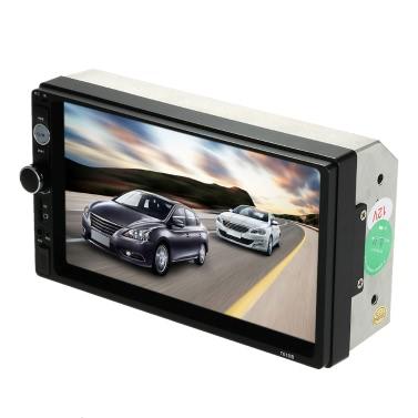 7 inch Universal 2 Din HD Car Radio MP5 Player