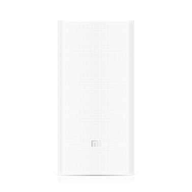Xiaomi Mi Power Bank 2 Portable 20000mAh QC3.0 External Backup Power Station Large Capacity Quick Charge Safe for iPhone 7 Plus Samsung HTC Smartphones Stylish Portable Ultrathin Lightweight Anti-dust Durable