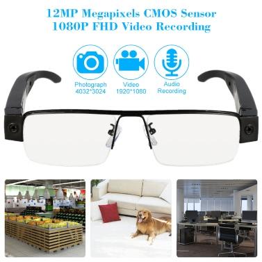 12MP Megapixels FHD 1080P Mini Hidden Spy Pinhole Eyewear DV DVR CCTV Security Surveillance Cam Camera support TF Card Record Photograph Audio Rechargeable Battery