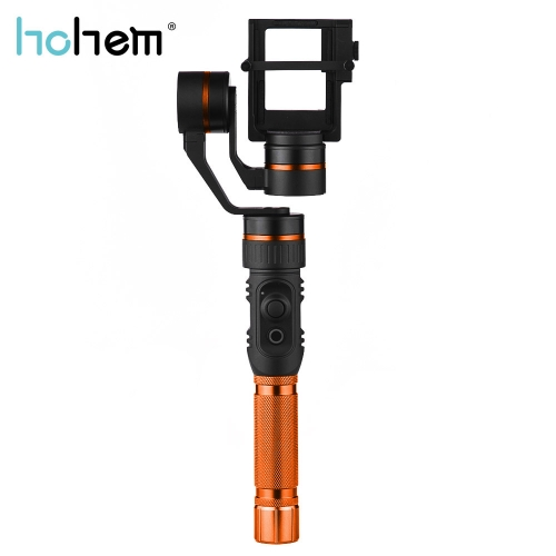hohem HG5 PRO 3-Axis Handheld Gimbal,free shipping $129.99(Code:HG5D4717)