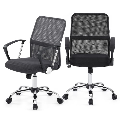Buy iKayaa Ergonomic Adjustable Mesh Office Executive Chair Stool 360u00b0Swivel Computer Task Furniture