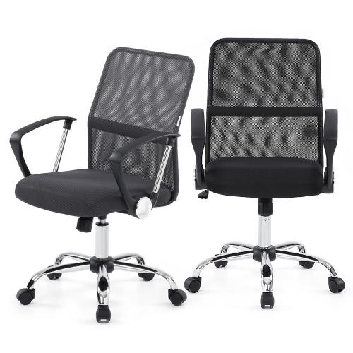 Buy iKayaa Ergonomic Adjustable Mesh Office Executive Chair Stool 360u00b0Swivel Computer Task Furniture
