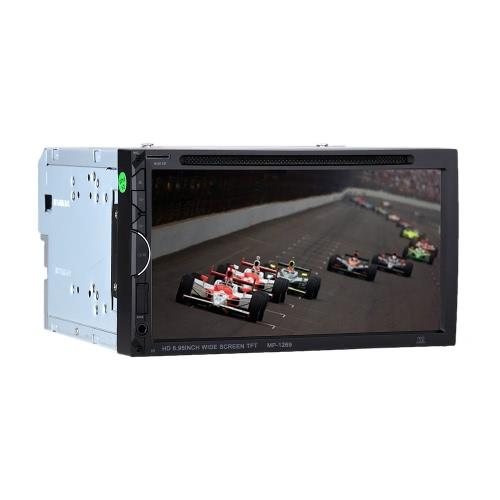 Buy 7 Inch Universal 2 Din Car DVD/USB/SD Player HD Beautiful UI Multimedia Bluetooth Radio Entertainment