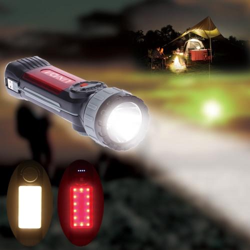 Lixada 330LM USB Rechargeable LEDs Camping Lantern Light