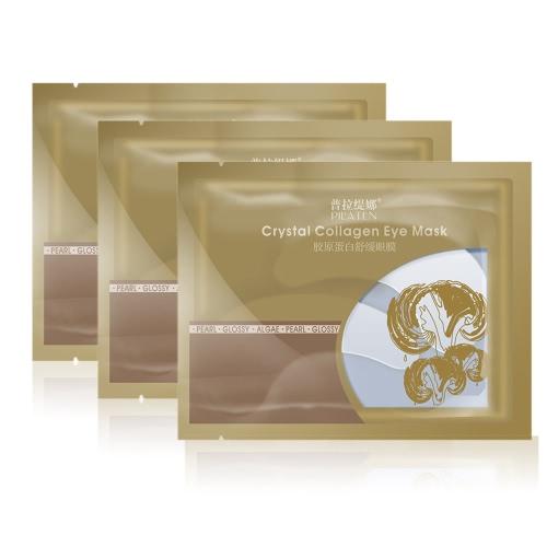 Buy PILATEN Popular Collagen Eye Mask Sheet Packs Anti Wrinkles Dark Circles Bags Remover Crystal